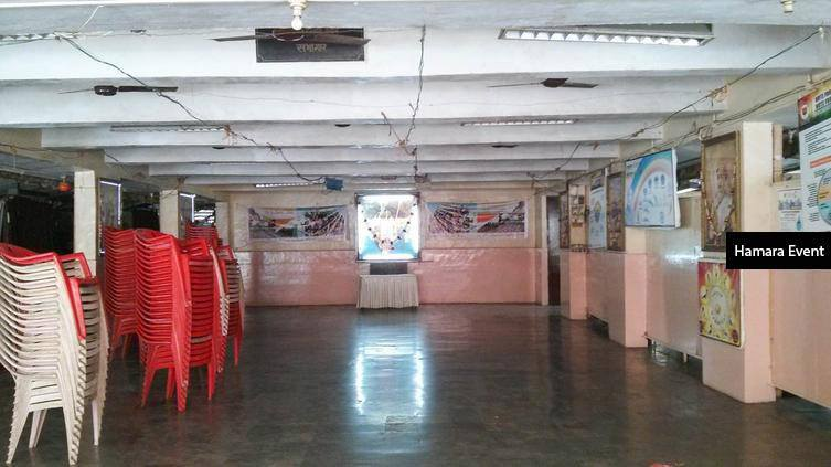 Banquet Hall In Bandra West Mumbai: Banquet Hall In Khar West
